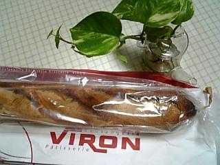 VIRON♥