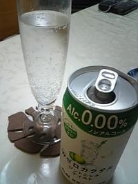 ノンアルコールカクテル♥