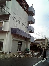 大地震・大丈夫ですか?