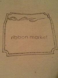 行ってきましたリボンマーケット