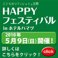 お知らせ 2010/04/23 12:00:00
