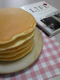 おかあさんのホットケーキ(生後360日目)