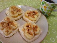 焼きバナナトースト(1歳1ヶ月27日目)