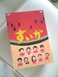 DVD『すいか』
