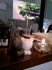 mama's Asian cafe♪
