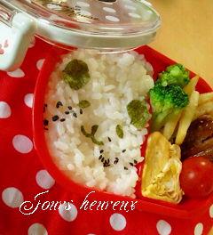 *手作りお弁当day