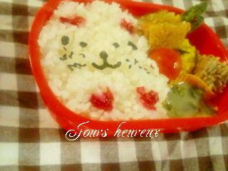 *お弁当day