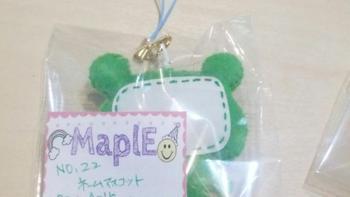 BOXオーナー「MaplE」さん