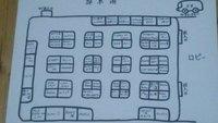 はんどめいどtown2015 会場図と会場場所について