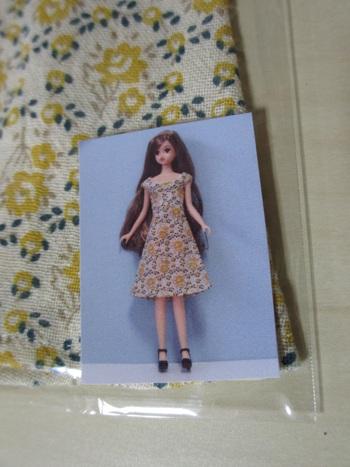 お人形のお洋服まつり