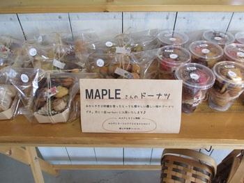 3月のMAPLEさんのドーナツ入荷日