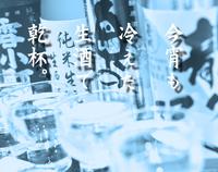 唎き酒セット