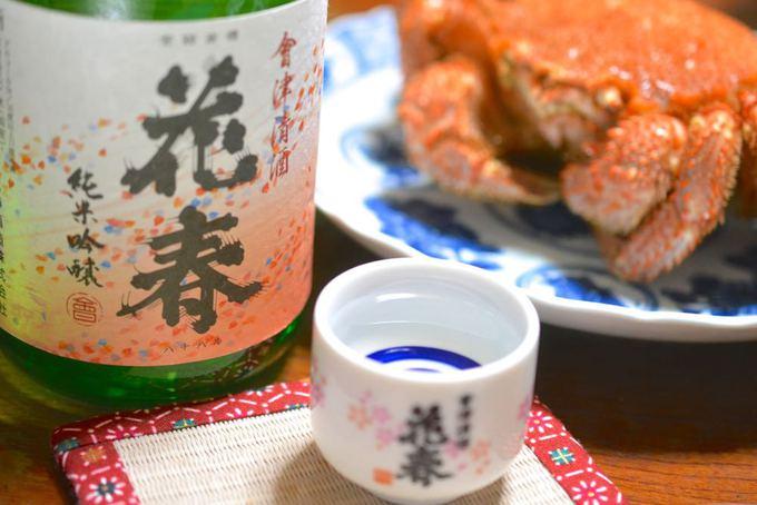 蟹と純米吟醸