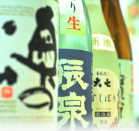 2月の唎き酒セット