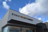 SAKAI SWEETS MARKET(サカイ スイーツ マーケット)