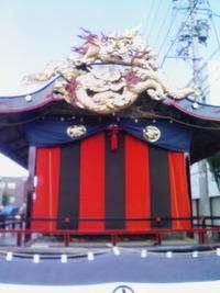 田島の祇園祭