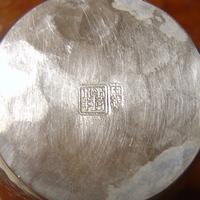 錫器の刻印