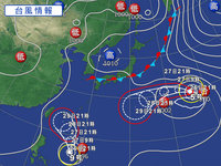 台風5号、台風9号が沖縄地方に接近中!