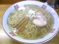 緑屋-青森弘前