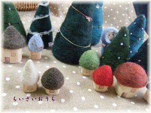 羊毛の作品展 今日からです^^