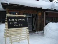 cafe comaya 移転オープン♪