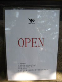 Lamp Cafe ♪ @白河