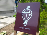 nuage muffin♪ @山形県山形市