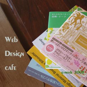 Web design cafe
