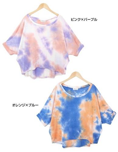 刺繍マキシスカート