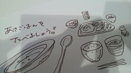 夕べは呑み過ぎだって〜☆ (´。` ) =3