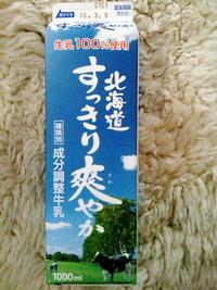 ★30円~~~★
