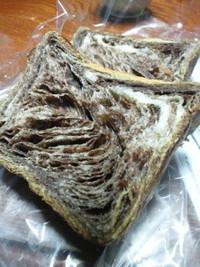 ☆ペニーレインのパン☆