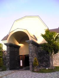 ヨリミチ「諸橋近代美術館」