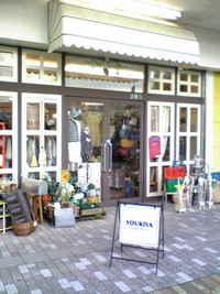 ヨリミチ「陽氣屋」