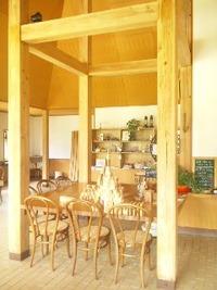 ヨリミチ「空色カフェ」