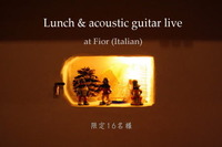 Lunch & acoustic