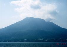 鹿児島出発