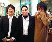 イケメン大学生3人組
