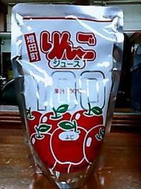 珍しい林檎ジュース