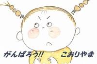 縮毛矯正が5000円★
