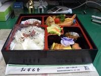 レストランオーカメ@福島