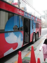 2階からのお花見 by スカイバス東京