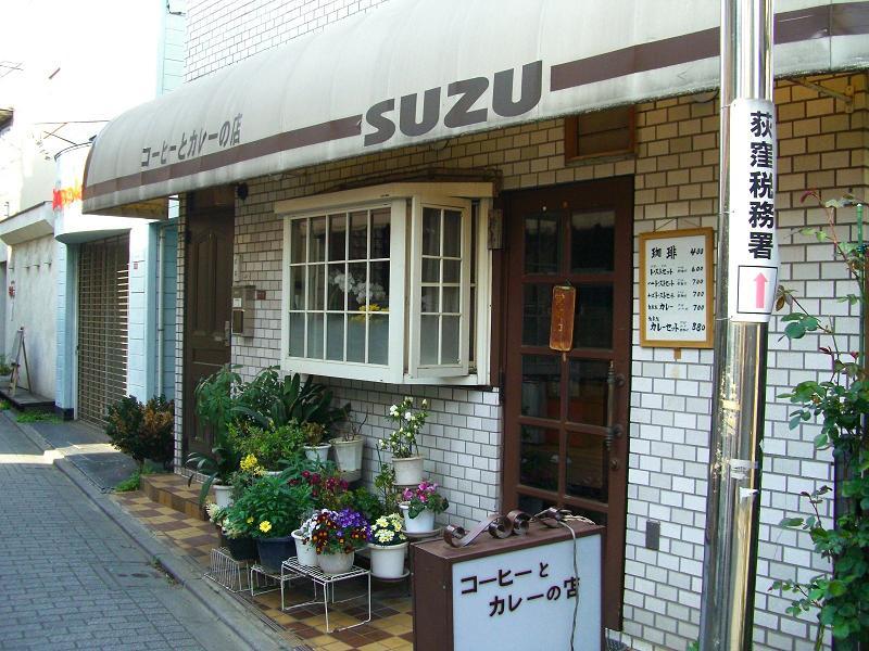 家カレーの美味しいヤツ by suzu(荻窪)