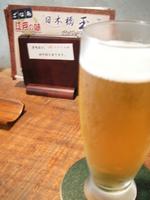 あなご箱めし by 玉ゐ(日本橋)