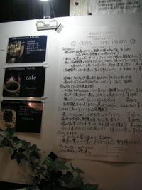 まったりお茶② by PAUSE(阿佐ヶ谷)