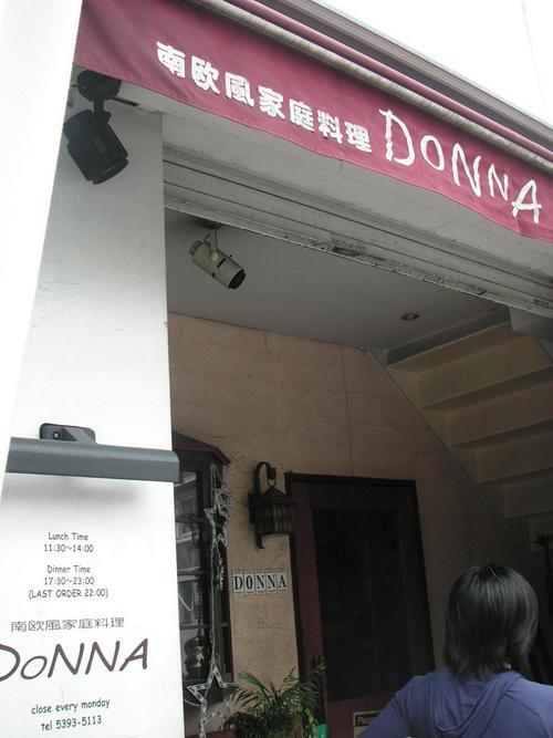 蟹味噌スパゲッティー by DONNA ドンナ(井荻)