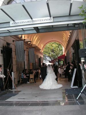 HAPPY WEDDING by ANNIVERSAIRE