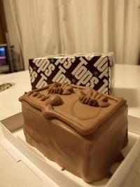 トップスのチョコケーキを食べましたよっ