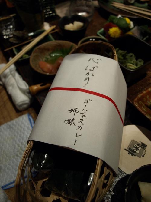 大タベン会 by 門次郎(六本木)