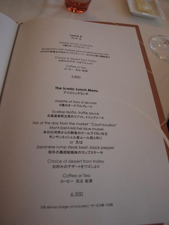 ローストビーフバーガー by アイコニック(銀座)